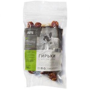 Лакомства для собак Гирьки с утиным мясом My Happy Pets
