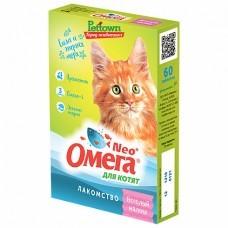 Омега Нео + К-М с пребиотиком и таурином для котят